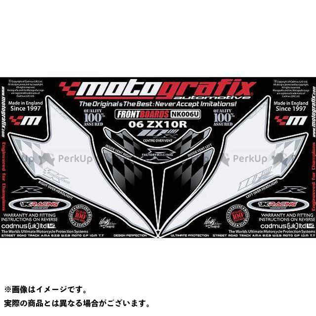 【エントリーで最大P21倍】MOTOGRAFIX ニンジャZX-10R ドレスアップ・カバー NK006U ボディパッド Front カワサキ モトグラフィックス