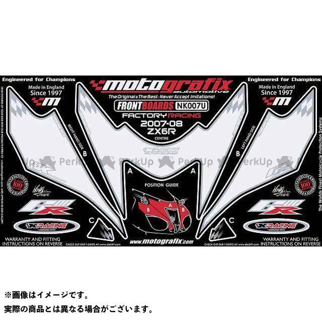 MOTOGRAFIX ニンジャZX-6R ドレスアップ・カバー NK007U ボディパッド Front カワサキ モトグラフィックス
