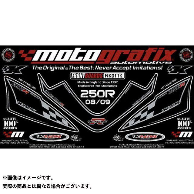 【エントリーで最大P21倍】MOTOGRAFIX ニンジャ250R ドレスアップ・カバー ボディパッド Front カワサキ タイプ:NK011K モトグラフィックス