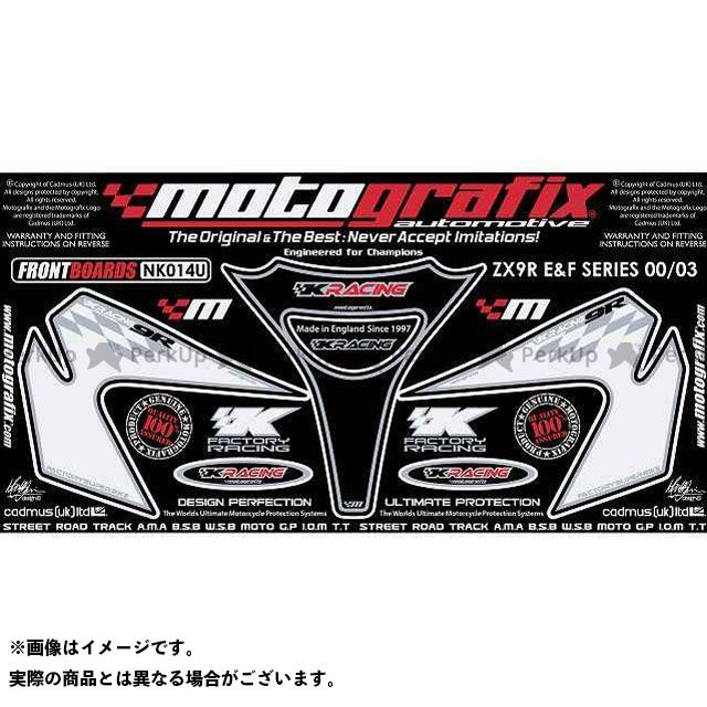 MOTOGRAFIX ニンジャZX-9R ドレスアップ・カバー NK014U ボディパッド Front カワサキ モトグラフィックス
