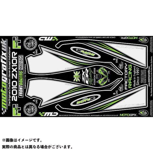 【エントリーで最大P21倍】MOTOGRAFIX ニンジャZX-10R ドレスアップ・カバー ボディパッド Front カワサキ タイプ:NK015G モトグラフィックス