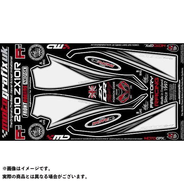 【エントリーで最大P21倍】MOTOGRAFIX ニンジャZX-10R ドレスアップ・カバー ボディパッド Front カワサキ タイプ:NK015K モトグラフィックス