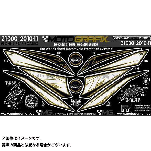 MOTOGRAFIX Z1000 ドレスアップ・カバー ボディパッド Front カワサキ タイプ:NK019AU モトグラフィックス