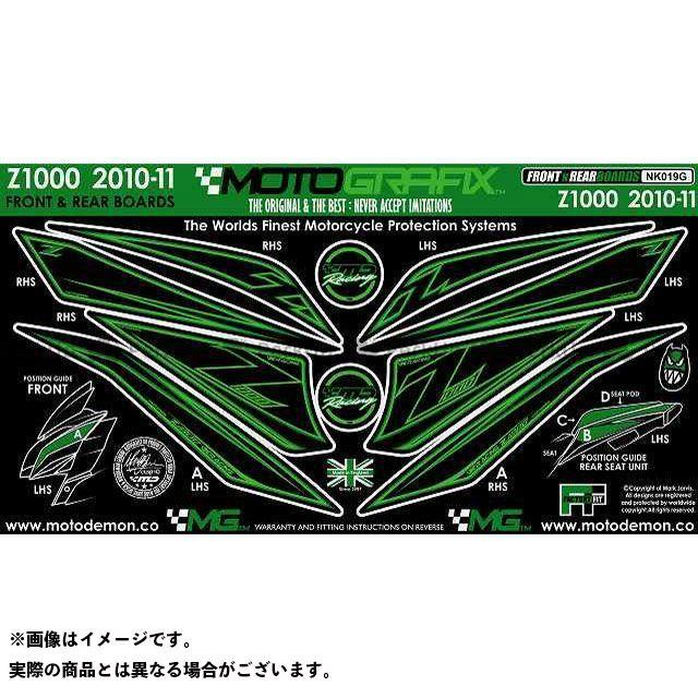 MOTOGRAFIX Z1000 ドレスアップ・カバー ボディパッド Front カワサキ タイプ:NK019G モトグラフィックス