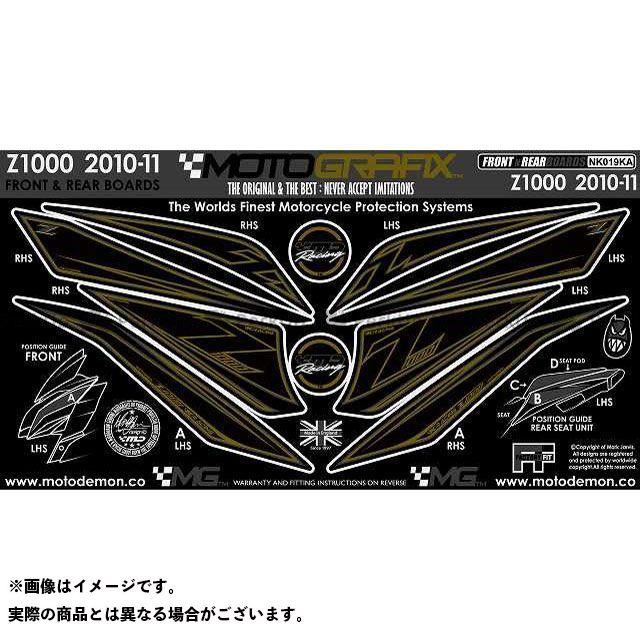 MOTOGRAFIX Z1000 ドレスアップ・カバー ボディパッド Front カワサキ タイプ:NK019KA モトグラフィックス