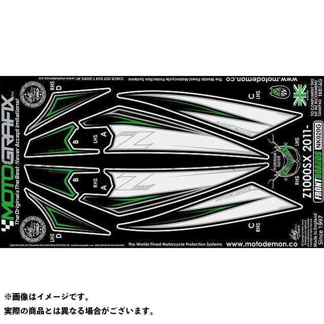 MOTOGRAFIX ニンジャ1000・Z1000SX ドレスアップ・カバー ボディパッド Front カワサキ タイプ:NK020G モトグラフィックス