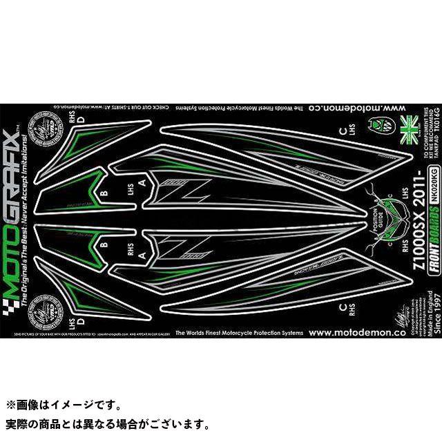 MOTOGRAFIX ニンジャ1000・Z1000SX ドレスアップ・カバー ボディパッド Front カワサキ タイプ:NK020KG モトグラフィックス