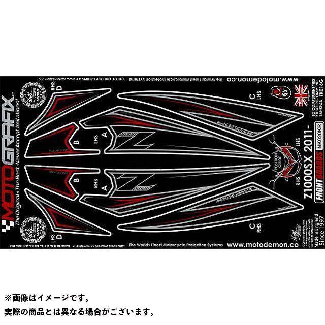 MOTOGRAFIX ニンジャ1000・Z1000SX ドレスアップ・カバー ボディパッド Front カワサキ タイプ:NK020KR モトグラフィックス