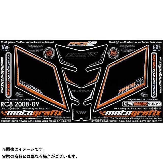 MOTOGRAFIX 1190 RC8 ドレスアップ・カバー ボディパッド Front&Tankpad KTM タイプ:NKTM01K モトグラフィックス