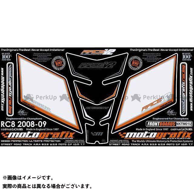 【エントリーで最大P21倍】MOTOGRAFIX 1190 RC8 ドレスアップ・カバー ボディパッド Front&Tankpad KTM タイプ:NKTM01U モトグラフィックス