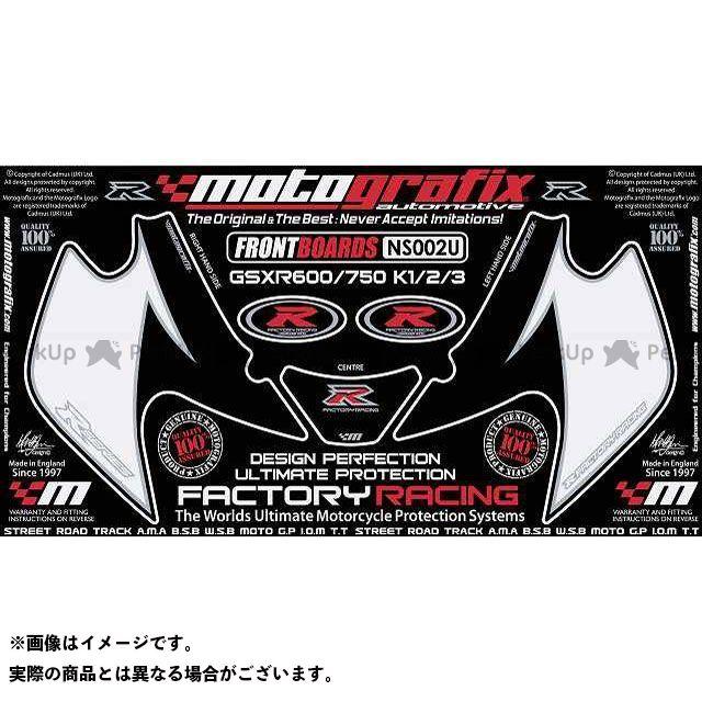 【エントリーで最大P21倍】MOTOGRAFIX GSX-R600 GSX-R750 ドレスアップ・カバー NS002U ボディパッド Front スズキ モトグラフィックス