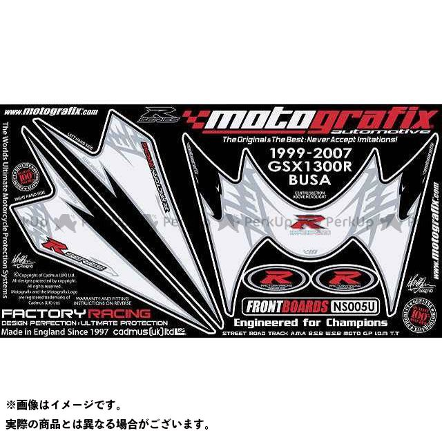 MOTOGRAFIX 隼 ハヤブサ ドレスアップ・カバー NS005U ボディパッド Front スズキ モトグラフィックス