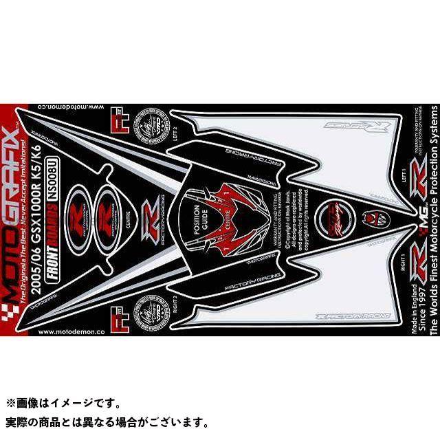 【エントリーで最大P21倍】MOTOGRAFIX GSX-R1000 ドレスアップ・カバー ボディパッド Front スズキ タイプ:NS008U モトグラフィックス