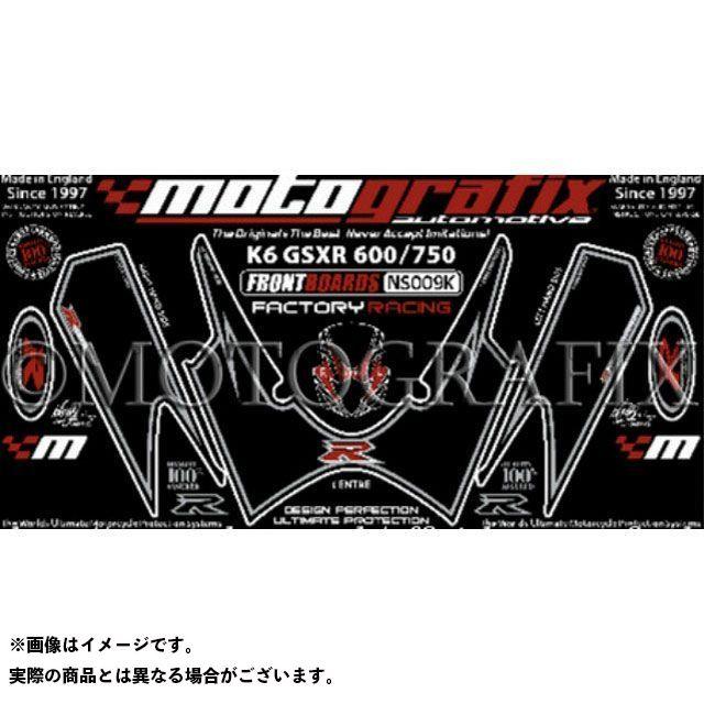 MOTOGRAFIX GSX-R600 GSX-R750 ドレスアップ・カバー ボディパッド Front スズキ タイプ:NS009K モトグラフィックス