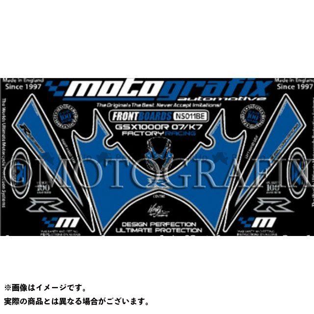 【エントリーで最大P21倍】MOTOGRAFIX GSX-R1000 ドレスアップ・カバー ボディパッド Front スズキ タイプ:NS011B モトグラフィックス