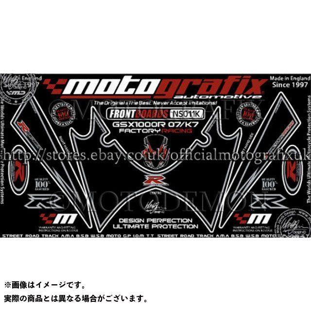 【エントリーで最大P21倍】MOTOGRAFIX GSX-R1000 ドレスアップ・カバー ボディパッド Front スズキ タイプ:NS011K モトグラフィックス