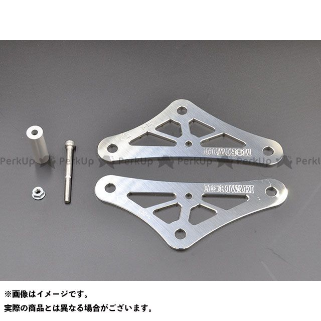MORIWAKI Z900RS Z900RSカフェ その他サスペンションパーツ LINK PLATE KIT DOWN 7.5mm モリワキ