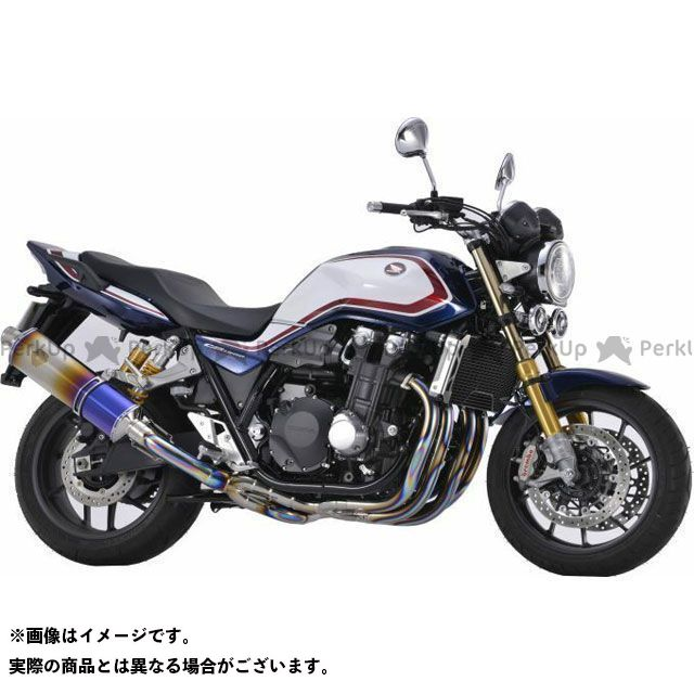 【エントリーで更にP5倍】R's GEAR CB1300スーパーボルドール CB1300スーパーフォア(CB1300SF) マフラー本体 ワイバン シングル UP Type(クロスオーバルドラッグブルー) アールズギア