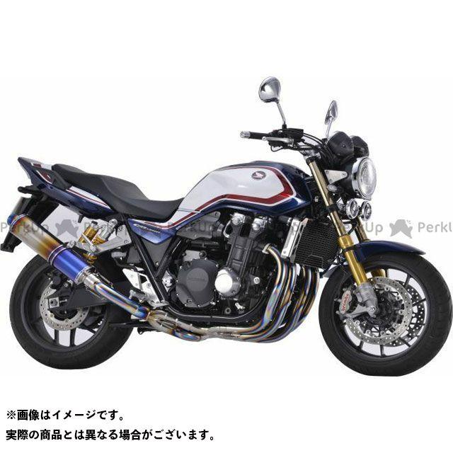 【エントリーで最大P21倍】R's GEAR CB1300スーパーボルドール CB1300スーパーフォア(CB1300SF) マフラー本体 ワイバンクラシックチタン シングル UP Type(チタンドラッグブルー) アールズギア