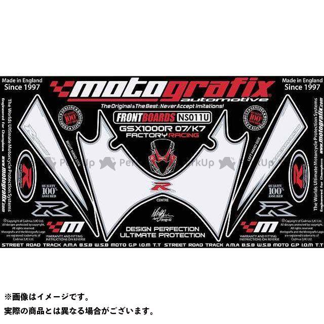 【エントリーで最大P21倍】MOTOGRAFIX GSX-R1000 ドレスアップ・カバー ボディパッド Front スズキ タイプ:NS011U モトグラフィックス