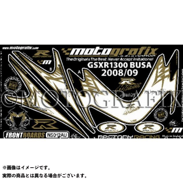 【エントリーで最大P21倍】MOTOGRAFIX 隼 ハヤブサ ドレスアップ・カバー ボディパッド Front スズキ タイプ:NS012AU モトグラフィックス