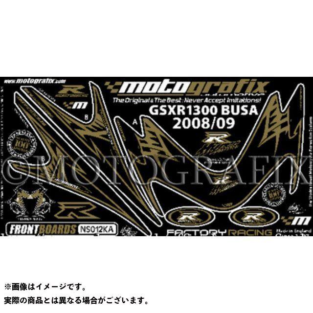 【エントリーで最大P21倍】MOTOGRAFIX 隼 ハヤブサ ドレスアップ・カバー ボディパッド Front スズキ タイプ:NS012KA モトグラフィックス