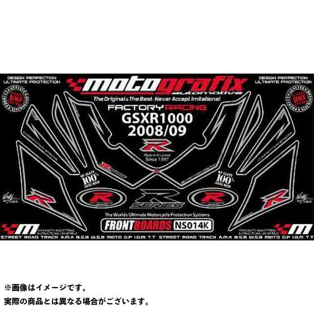 MOTOGRAFIX GSX-R1000 ドレスアップ・カバー ボディパッド Front スズキ NS014K モトグラフィックス