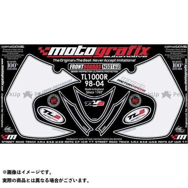 【エントリーで最大P21倍】MOTOGRAFIX TL1000R ドレスアップ・カバー NS016U ボディパッド Front スズキ モトグラフィックス