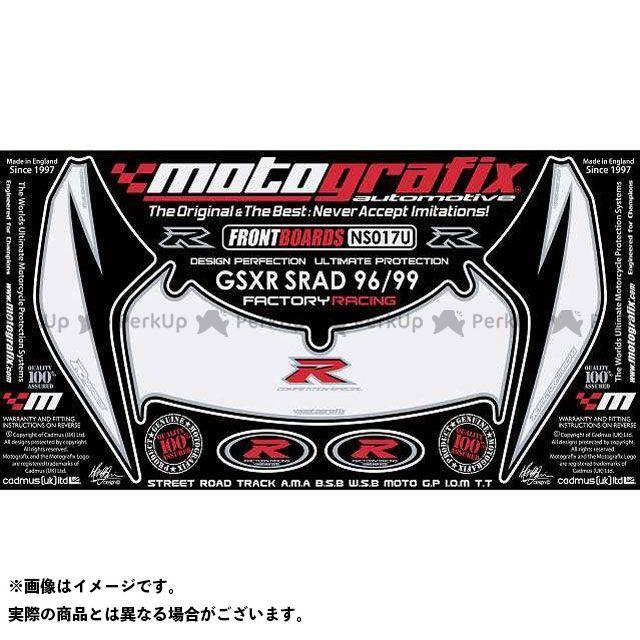 【エントリーで最大P21倍】MOTOGRAFIX GSX-R600 GSX-R750 ドレスアップ・カバー NS017U ボディパッド Front スズキ モトグラフィックス