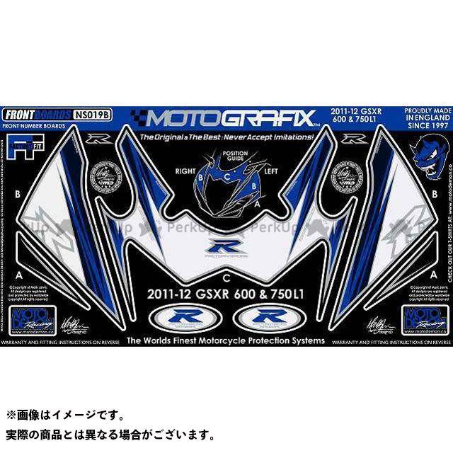 MOTOGRAFIX GSX-R600 GSX-R750 ドレスアップ・カバー ボディパッド Front スズキ タイプ:NS019B モトグラフィックス