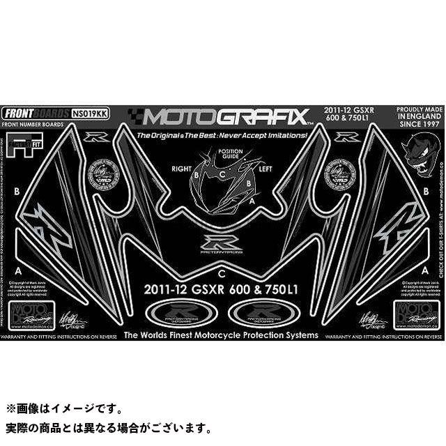 【エントリーで最大P21倍】MOTOGRAFIX GSX-R600 GSX-R750 ドレスアップ・カバー ボディパッド Front スズキ タイプ:NS019KK モトグラフィックス