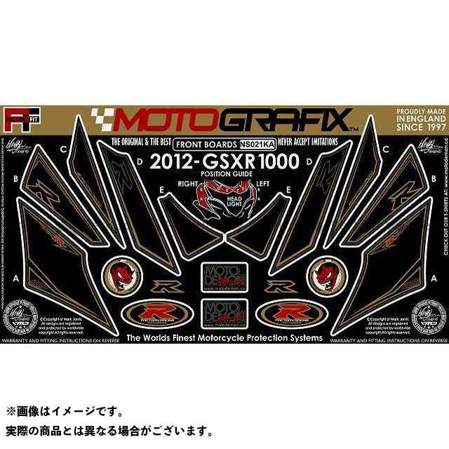 MOTOGRAFIX GSX-R1000 ドレスアップ・カバー ボディパッド Front スズキ タイプ:NS021KA モトグラフィックス