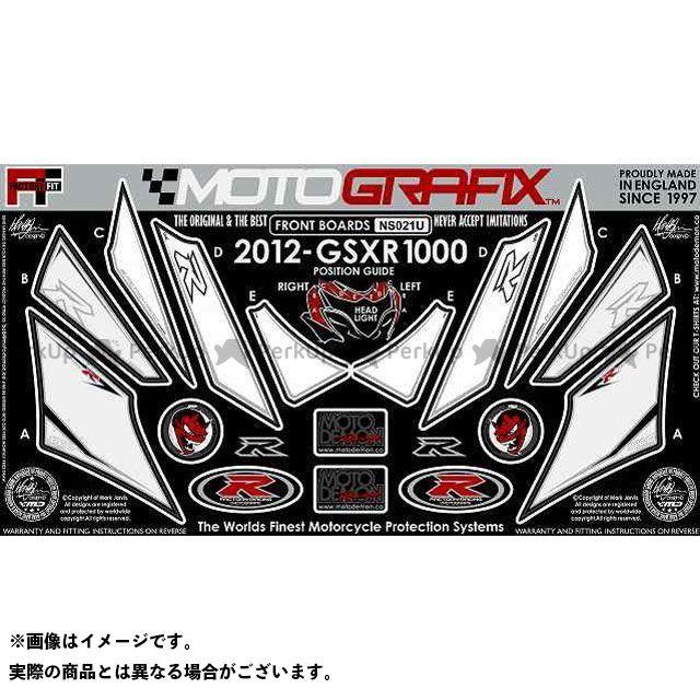 【エントリーで最大P21倍】MOTOGRAFIX GSX-R1000 ドレスアップ・カバー ボディパッド Front スズキ タイプ:NS021U モトグラフィックス