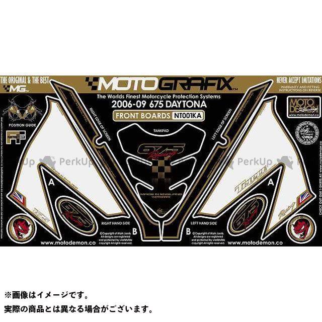 【エントリーで最大P21倍】MOTOGRAFIX デイトナ675 ドレスアップ・カバー ボディパッド Front&Tankpad トライアンフ タイプ:NT001KA モトグラフィックス
