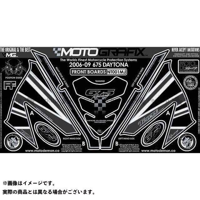 【エントリーで最大P21倍】MOTOGRAFIX デイトナ675 ドレスアップ・カバー ボディパッド Front&Tankpad トライアンフ タイプ:NT001MJ モトグラフィックス