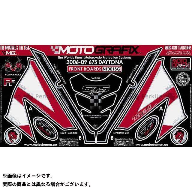 MOTOGRAFIX デイトナ675 ドレスアップ・カバー ボディパッド Front&Tankpad トライアンフ NT001SG モトグラフィックス