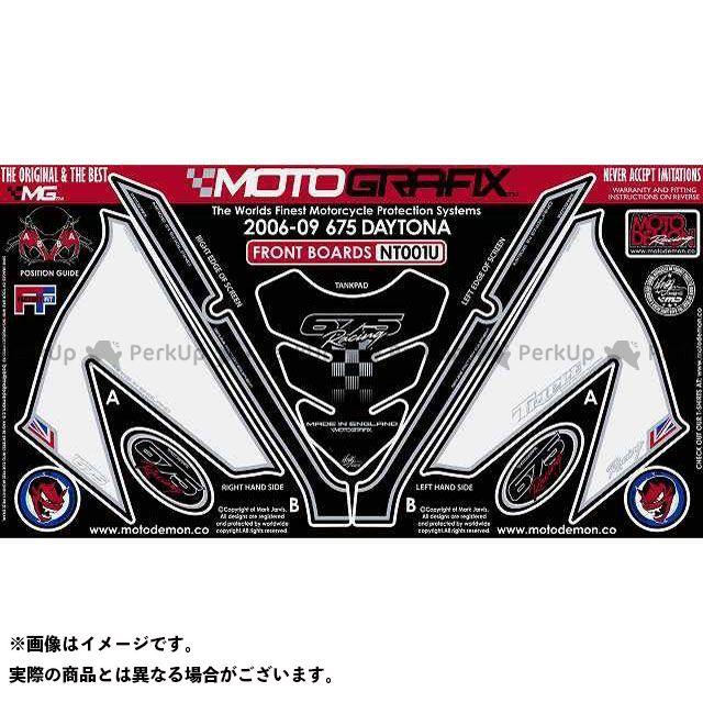 MOTOGRAFIX デイトナ675 ドレスアップ・カバー ボディパッド Front&Tankpad トライアンフ NT001U モトグラフィックス