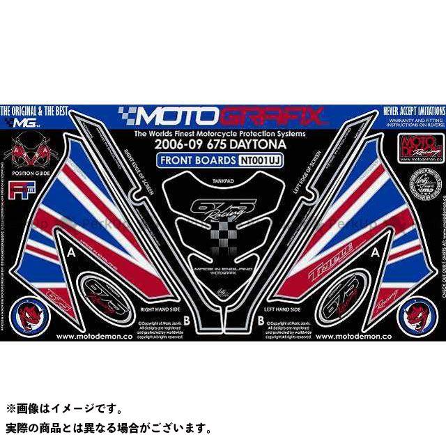 【エントリーで最大P21倍】MOTOGRAFIX デイトナ675 ドレスアップ・カバー ボディパッド Front&Tankpad トライアンフ タイプ:NT001UJ モトグラフィックス