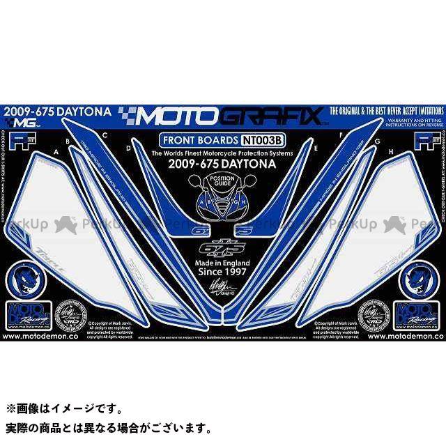 【エントリーで最大P21倍】MOTOGRAFIX デイトナ675 ドレスアップ・カバー ボディパッド Front トライアンフ タイプ:NT003B モトグラフィックス