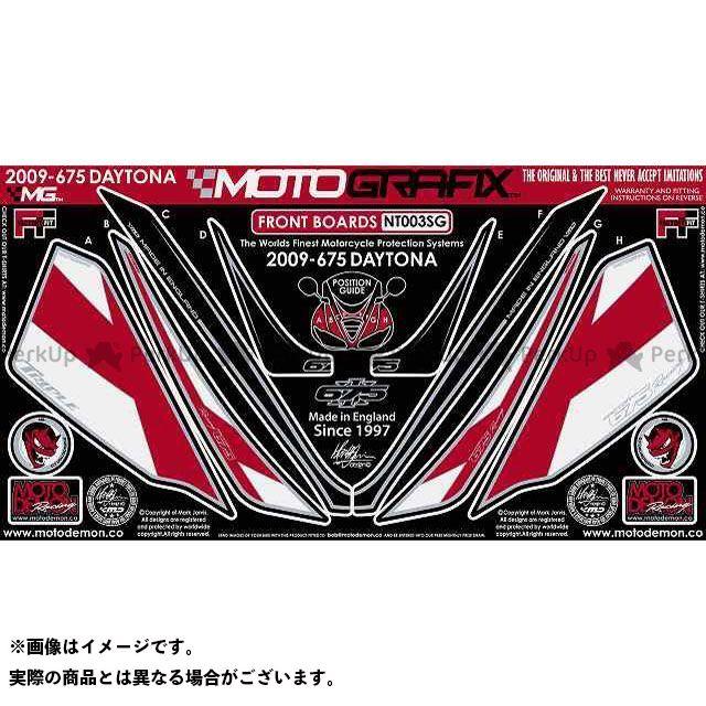 【エントリーで最大P21倍】MOTOGRAFIX デイトナ675 ドレスアップ・カバー ボディパッド Front トライアンフ タイプ:NT003SG モトグラフィックス