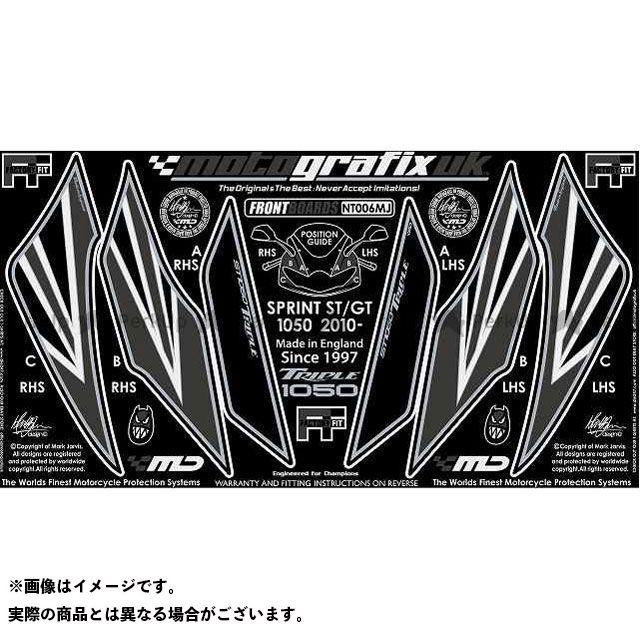 【エントリーで最大P21倍】MOTOGRAFIX スプリントGT スプリントST ドレスアップ・カバー ボディパッド Front トライアンフ タイプ:NT006MJ モトグラフィックス