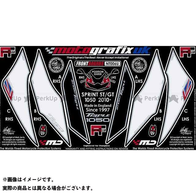 【エントリーで最大P21倍】MOTOGRAFIX スプリントGT スプリントST ドレスアップ・カバー ボディパッド Front トライアンフ タイプ:NT006U モトグラフィックス