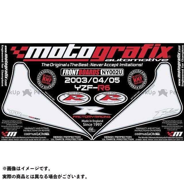【エントリーで最大P21倍】MOTOGRAFIX YZF-R6 ドレスアップ・カバー NY002U ボディパッド Front ヤマハ モトグラフィックス