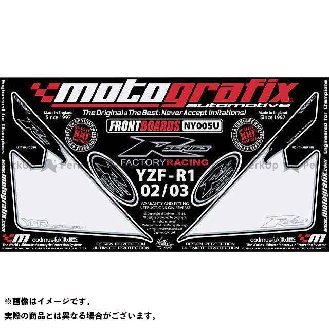 MOTOGRAFIX YZF-R1 ドレスアップ・カバー NY005U ボディパッド Front ヤマハ モトグラフィックス