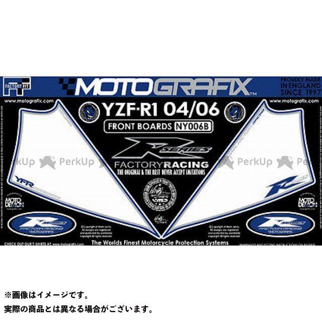 【エントリーで最大P21倍】MOTOGRAFIX YZF-R1 ドレスアップ・カバー ボディパッド Front ヤマハ タイプ:NY006B モトグラフィックス