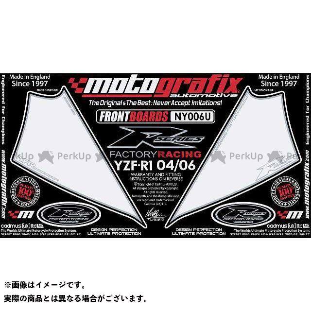 【エントリーで最大P21倍】MOTOGRAFIX YZF-R1 ドレスアップ・カバー ボディパッド Front ヤマハ タイプ:NY006U モトグラフィックス