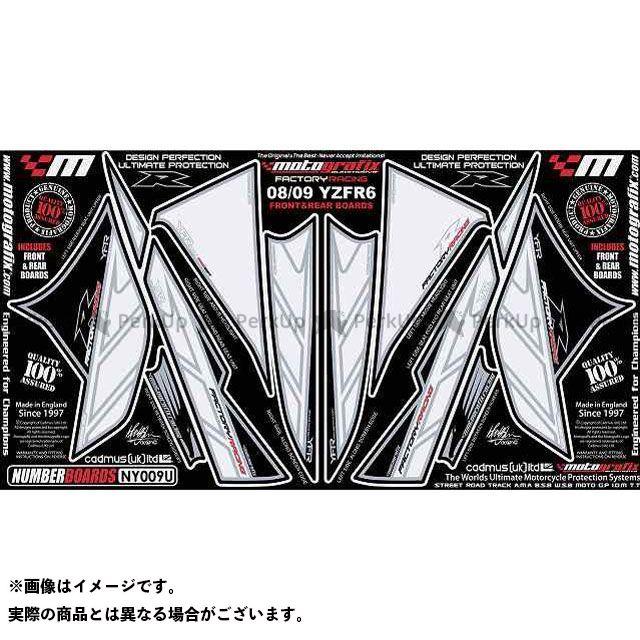 【エントリーで最大P21倍】MOTOGRAFIX YZF-R6 ドレスアップ・カバー NY009U ボディパッド Front&Rear ヤマハ モトグラフィックス