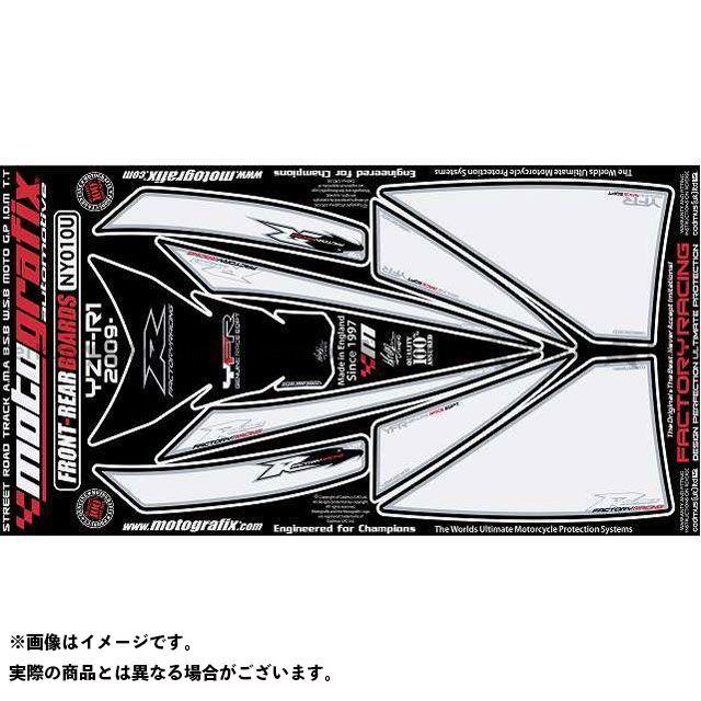 MOTOGRAFIX YZF-R1 ドレスアップ・カバー ボディパッド Tankpad&Front&Rear ヤマハ NY010U モトグラフィックス