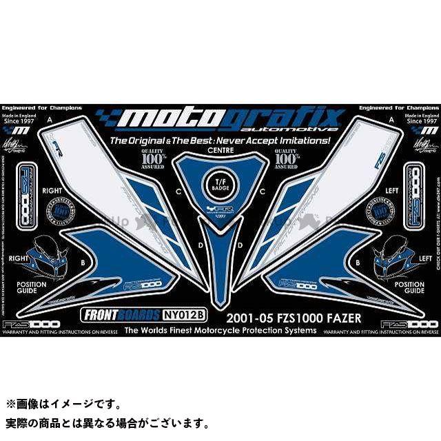MOTOGRAFIX FZS1000フェザー ドレスアップ・カバー ボディパッド Front ヤマハ タイプ:NY012B モトグラフィックス