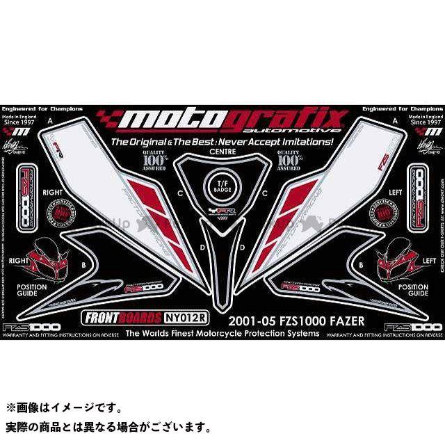 MOTOGRAFIX FZS1000フェザー ドレスアップ・カバー ボディパッド Front ヤマハ タイプ:NY012R モトグラフィックス